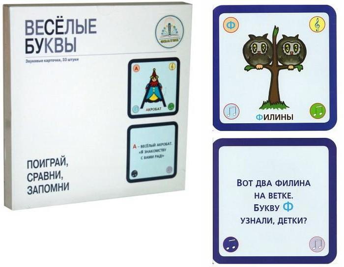 Знаток Набор карточек 33 шт. Весёлые буквыНабор карточек 33 шт. Весёлые буквыЗнаток Набор карточек 33 шт. Весёлые буквы.  Набор карточек обучающих Знаток Весёлые буквы — это отличная возможность в игровой форме обучить ребенка алфавиту и сопоставлению букв и различных предметов. В набор входят 33 картонные карточки. Изделия — двухсторонние, на одной их стороне изображен рисунок, а на другой — текст стихотворения. Каждый рисунок, при этом, выполнен таким образом, чтобы в его мотиве прослеживались общие очертания буквы.  При активации карточек электронной ручкой Знаток 2 поколения, не входит в комплект, малыш услышит название изображенного предмета или животного, прослушает веселые песенки и стихотворение с ударением на нужном звуке. Предназначено для детей в возрасте от 3-х лет. Формат карточек: 16 х 16 см Материал: картон Упаковка: пленка.<br>