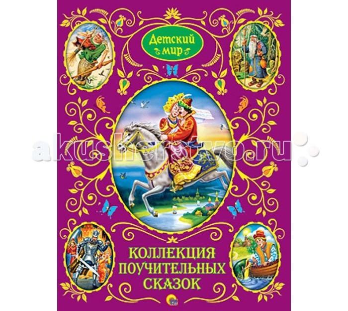 http://www.akusherstvo.ru/images/magaz/im82246.jpg