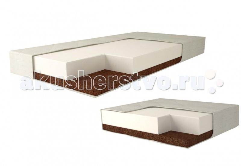Матрацы ЛансЭлин KidsFashion Комплект для кроватки СКВ 2в1 (EKO BABY LUX 120*60 + 50*60 см)