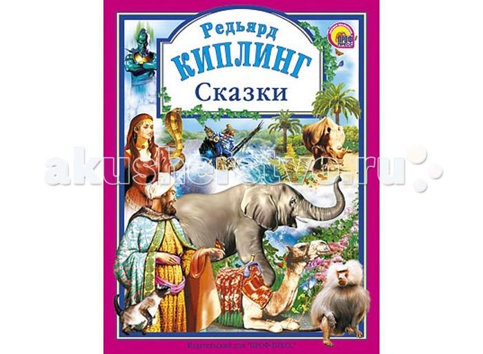 http://www.akusherstvo.ru/images/magaz/im82519.jpg