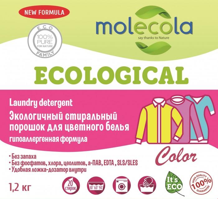 Molecola Стиральный порошок для цветного белья с растительными энзимами 1.2 кгСтиральный порошок для цветного белья с растительными энзимами 1.2 кгMolecola Стиральный порошок для белого белья с растительными энзимами - экологичный эффективно удаляет загрязнения, не повреждая волокна ткани, сохраняет насыщенный цвет и первоначальный внешний вид одежды и белья, обеспечивает защиту от изнашивания.  Особенности: Высокая концентрация натурального мыла обеспечивает эффективную стирку и экономию средства.  Рекомендован для стирки детского белья с первых дней жизни и одежды беременных и кормящих женщин, а так же людей, имеющих аллергическую реакцию на средства бытовой химии.  Защищает стиральную машину от накипи.  Не наносит вреда окружающей среде, полностью биоразлагаем.  Не содержит оптического отбеливателя, фосфатов, хлора, цеолитов, а-ПАВ, EDTA, SLS/SLES, искусственных красителей и синтетических ароматизаторов. Все ингредиенты для продукции поставляются на российские производства из Европы и имеют полный пакет сертификатов качества, подтверждающих их экологичность и безопасность. Мониторинг производственных процессов и качественных показателей продукции производят технологи компании ECOLAB.London. В качестве упаковочных материалов компания использует пластиковые флаконы, которые подлежат переработке в России и картон, произведенный на 60% из вторсырья. Продукция не тестируется на животных.  Состав: Sodium carbonate 62-65 %, Plant based soap 30-33 %, Plant enzymes 1 %, Citric acid 0,5 %, Aqua 0,01 %, Cellulose gum 0,1 %<br>
