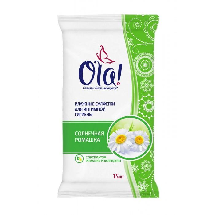 Ola! Влажные салфетки для интимной гигиены Солнечная ромашка 15 шт.