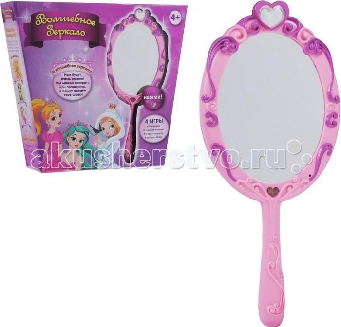 Интерактивная игрушка Zanzoon Волшебное зеркало