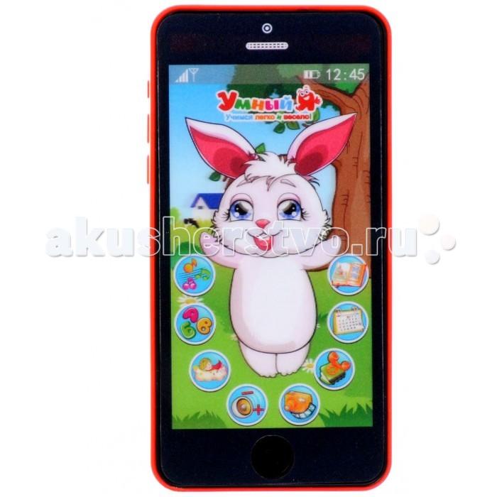 Музыкальная игрушка Zhorya Умный Я Телефон на батарейках