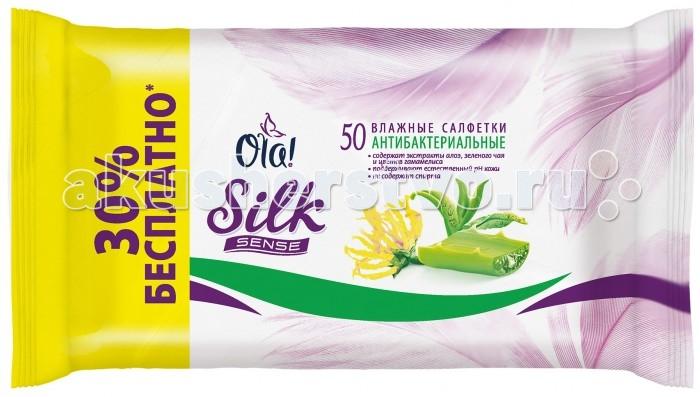 Ola! Silk Sense Влажные салфетки антибактериальные 50 шт.