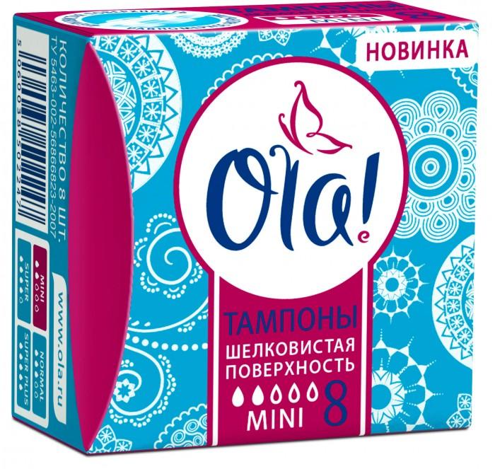 Ola! TAMPONS MINI Шелковистая поверхность 8 шт.