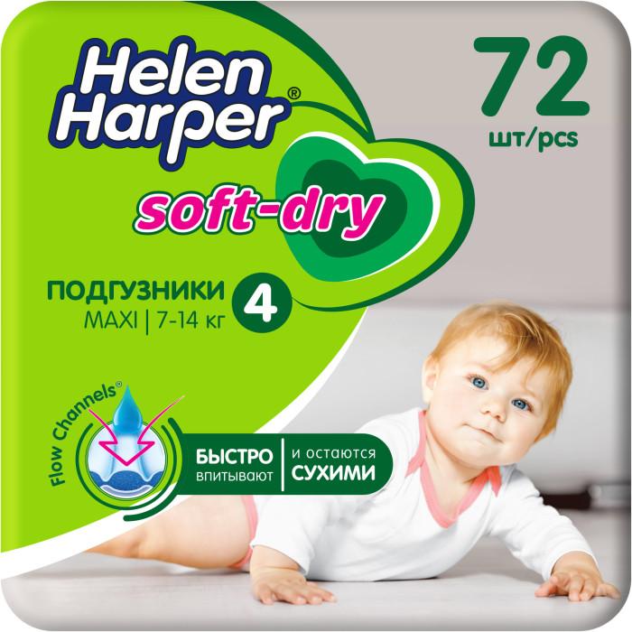 Helen Harper Подгузники Soft & Dry maxi (7-18 кг) 72 шт.