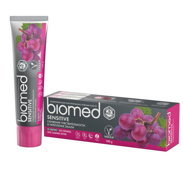 Biomed Зубная паста Sensitive 100 мл