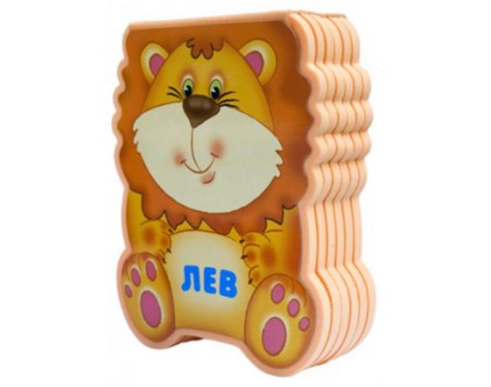 http://www.akusherstvo.ru/images/magaz/im85007.jpg