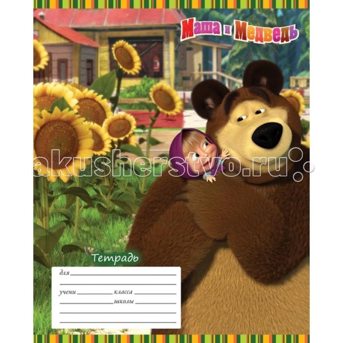 Маша и Медведь Тетрадь школьная 12 листов клетка