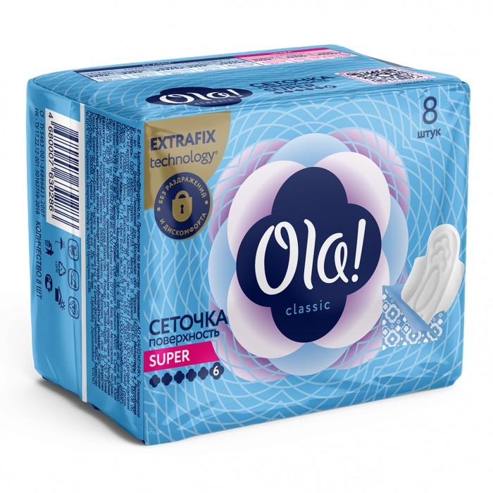 Ola! CLASSIC WINGS SINGLES SUPER прокладки толстые Поверхность сеточка 8 шт.