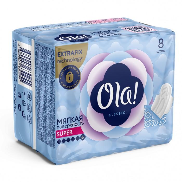Ola! CLASSIC WINGS SINGLES SUPER прокладки толстые Мягкая поверхность 8 шт.