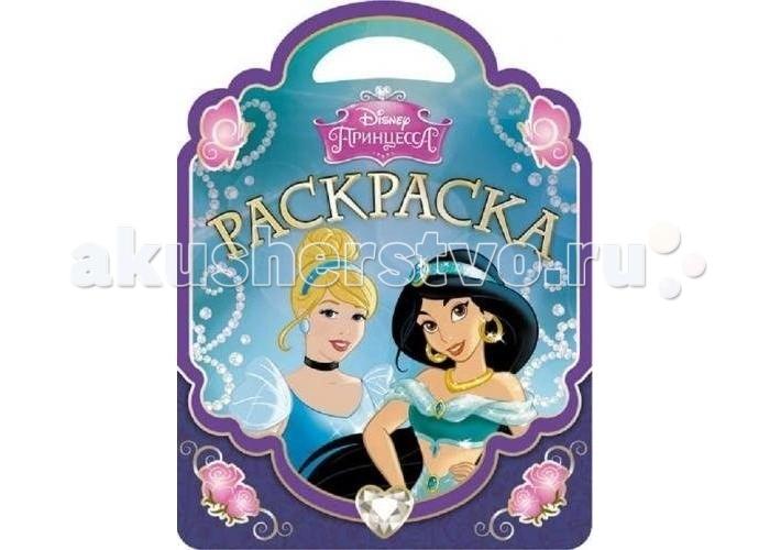 Раскраска Эгмонт Сумочка ПринцессыСумочка ПринцессыРаскраска Эгмонт Сумочка Принцессы станет отличным приобретением для маленькой художницы.   Особенности: Фигурная раскраска Принцессы с картинками, изображающими принцесс Дисней. Книжка выполнена в виде сумочки с ручкой.  Не секрет, что рисование является для детей одним из самых любимых и увлекательных занятий. Оно в полной мере раскрывает творческий потенциал и способствует развитию у малышей фантазии и воображения.  Рисуя или разукрашивая, ребенок учится правильно сочетать цвета и запоминает их названия и основные оттенки.  Рекомендовано для детей старше 3-х лет.<br>