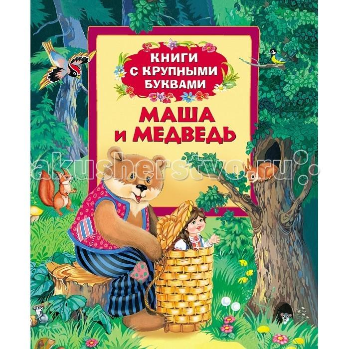 http://www.akusherstvo.ru/images/magaz/im86232.jpg