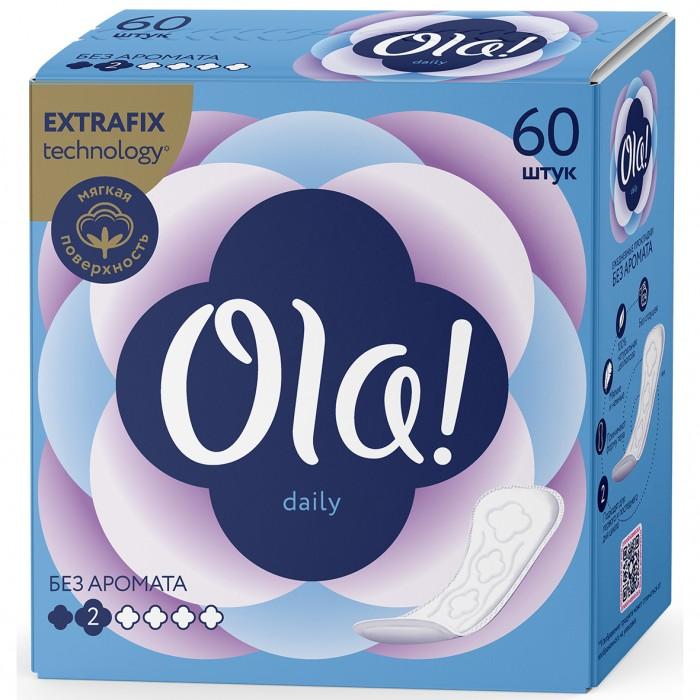 Ola! DAILY прокладки ежедневные 60 шт.