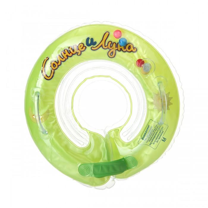 Круг для купания Aura размер Mразмер MКруг надувной на шею для купания детей размер M  2 воздушных камеры, что увеличивает безопасность в использовании. Шарики-погремушки, развлекающие и стимулирующие вашего малыша к движению. Ручки, благодаря которым родители смогут контролировать и способствовать купанию и плаванию ребенка Надёжная застёжка для безопасной и удобной фиксации круга на шее малыша<br>