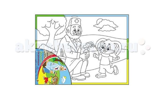 Раскраска Рыжий кот Холст с красками Сказка для малышей 18х24 смХолст с красками Сказка для малышей 18х24 смРаскраска Рыжий кот Холст с красками Сказка для малышей 18х24 см. Перед Вами замечательные наборы для создания уникального шедевра изобразительного искусства. Создание картин на специально подготовленной рабочей поверхности – это уникальная техника, позволяющая делать Ваши шедевры более яркими и реалистичными. Просто нанесите мазки на уже готовый эскиз и оживите картину! Готовые изделия могут стать украшением интерьера или прекрасным подарком близким и друзьям.  В наборе: 1 холст с эскизом, 7 акриловых красок по 3,5 мл, 1 кисточка.<br>