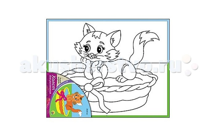 Раскраска Рыжий кот Холст с красками Рыжий котенок 20х25 смХолст с красками Рыжий котенок 20х25 смРаскраска Рыжий кот Холст с красками Рыжий котенок 20х25 см. Перед Вами замечательные наборы для создания уникального шедевра изобразительного искусства.   Создание картин на специально подготовленной рабочей поверхности – это уникальная техника, позволяющая делать Ваши шедевры более яркими и реалистичными. Просто нанесите мазки на уже готовый эскиз и оживите картину! Готовые изделия могут стать украшением интерьера или прекрасным подарком близким и друзьям.  В наборе: 1 холст с эскизом, 7 акриловых красок по 3,5 мл, 1 кисточка.<br>