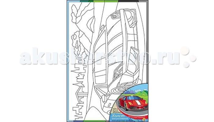 Раскраска Рыжий кот Холст с красками Крутой автомобиль 20х30 смХолст с красками Крутой автомобиль 20х30 смРаскраска Рыжий кот Холст с красками Крутой автомобиль 20х30 см. Перед Вами замечательные наборы для создания уникального шедевра изобразительного искусства.   Создание картин на специально подготовленной рабочей поверхности – это уникальная техника, позволяющая делать Ваши шедевры более яркими и реалистичными. Просто нанесите мазки на уже готовый эскиз и оживите картину! Готовые изделия могут стать украшением интерьера или прекрасным подарком близким и друзьям.  В наборе: 1 холст с эскизом, 7 акриловых красок по 3,5 мл, 1 кисточка.<br>