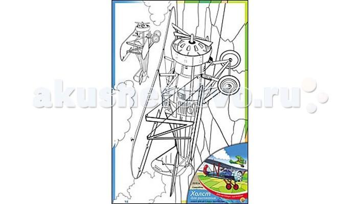 Раскраска Рыжий кот Холст с красками Самолеты 20х30 смХолст с красками Самолеты 20х30 смРаскраска Рыжий кот Холст с красками Самолеты 20х30 см. Перед Вами замечательные наборы для создания уникального шедевра изобразительного искусства.   Создание картин на специально подготовленной рабочей поверхности – это уникальная техника, позволяющая делать Ваши шедевры более яркими и реалистичными. Просто нанесите мазки на уже готовый эскиз и оживите картину! Готовые изделия могут стать украшением интерьера или прекрасным подарком близким и друзьям.  В наборе: 1 холст с эскизом, 7 акриловых красок по 3,5 мл, 1 кисточка.<br>