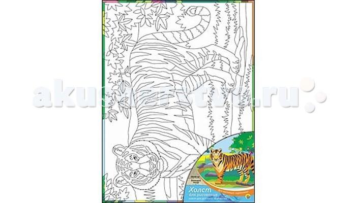 Раскраска Рыжий кот Холст с красками Большой тигр 30х40 смХолст с красками Большой тигр 30х40 смРаскраска Рыжий кот Холст с красками Большой тигр 30х40 см. замечательные наборы для создания уникального шедевра изобразительного искусства.   Создание картин на специально подготовленной рабочей поверхности – это уникальная техника, позволяющая делать Ваши шедевры более яркими и реалистичными. Просто нанесите мазки на уже готовый эскиз и оживите картину! Готовые изделия могут стать украшением интерьера или прекрасным подарком близким и друзьям.  В наборе: 1 холст с эскизом, 16 акриловых красок по 3,5 мл, 1 кисточка.<br>