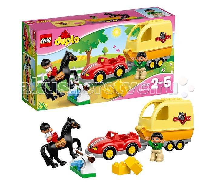Конструктор Lego Duplo 10807 Лего Дупло Трейлер для лошадок