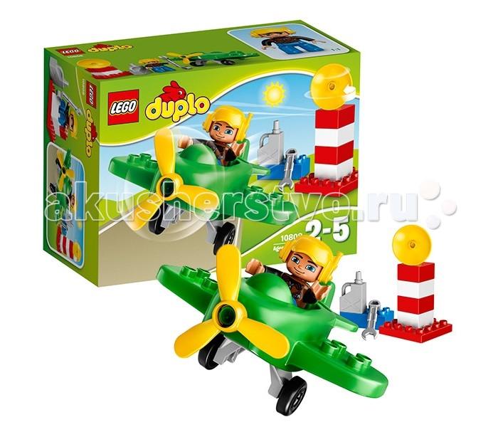 Конструктор Lego Duplo 10808 Лего Дупло Маленький самолётDuplo 10808 Лего Дупло Маленький самолётКонструктор Lego Duplo 10808 Лего Дупло Маленький самолёт  Модель самолёта из набора Лего 10808 выполнена с высокой степенью детализации. Монолитный обтекаемый фюзеляж выкрашен в ярко-зелёный цвет. Спереди виден контрастный жёлтый пропеллер, способный реалистично вращаться.   Под днищем установлено колёсное шасси, предназначенное для взлёта и посадки. Кабина открыта, что позволяет легко и быстро поместить фигурку пилота внутрь. Крылья и хвост, не имеющие острых углов и выступов, делают игру с самолётом безопасной даже для двухлетних малышей.  Также в наборе предусмотрены элементы и аксессуары для создания мини аэропорта, состоящего из радарной вышки с антенной и заправочной станции с пьедесталом, канистрой с горючим и инструментами для ремонта.  Размер самолёта – 10х14х15 см.  Количество деталей: 13 шт.<br>