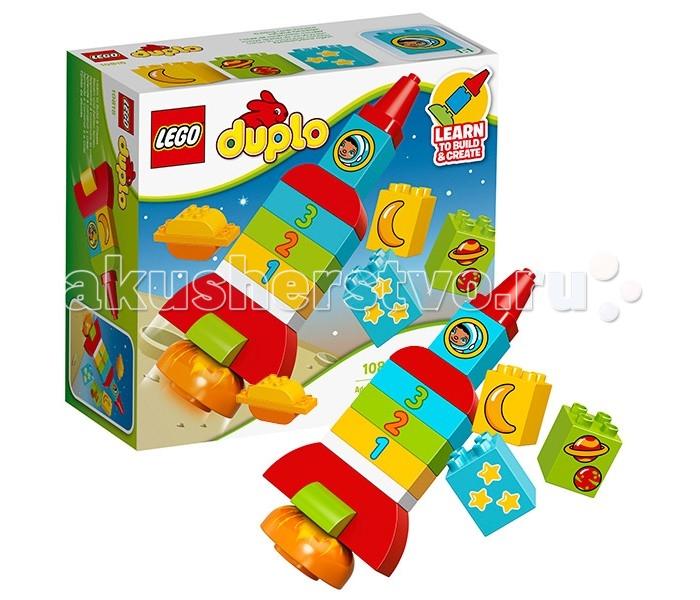 Конструктор Lego Duplo 10815 Лего Дупло Моя первая ракета