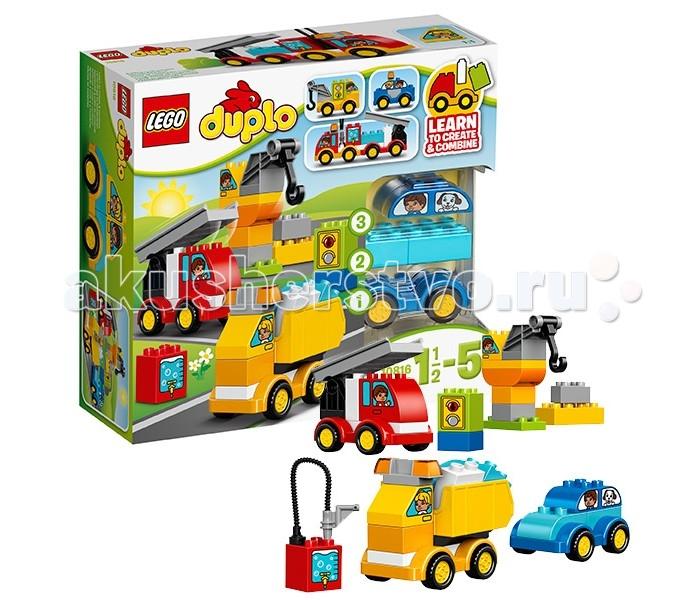 Конструктор Lego Duplo 10816 Лего Дупло Мои первые машинки