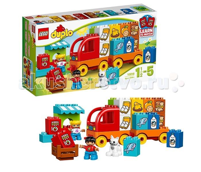 Конструктор Lego Duplo 10818 Лего Дупло Мой первый грузовикDuplo 10818 Лего Дупло Мой первый грузовикКонструктор Lego Duplo 10818 Лего Дупло Мой первый грузовик   Чтобы продукты поступали на полки магазинов свежими и вкусными, следует наладить их быструю и аккуратную доставку. В этом поможет надёжный и вместительный грузовик из набора Лего 10818. Его массивный корпус заметен издалека.   Спереди располагается ярко-красная кабина водителя с противотуманными фарам и радиаторной решёткой. За ней организована ниша для транспортировки хрупких продуктов, таких как яйца или стеклянные бутылки с молоком. За кабиной предусмотрено крепление для грузовой платформы. На ней можно перевозить овощи, фрукты, рыбу, сыры и кондитерские изделия. Главное осуществить перевозку без задержек, так как владельцам магазина ещё нужно успеть расставить товар на полки.  В наборе Вы найдёте 3 фигурки: мальчик, девочка и кошка; детали для создания грузовика, прицепа и магазина, а также 16 познавательных кубиков с изображением продуктов питания: хлеб, сыр, молоко, яйца, брокколи, рыба, варенье и апельсины. Во время игры продукты можно комбинировать между собой, создавая питательные завтраки (молоко, хлеб, сыр, варенье) или полезные обеды (рыба, брокколи, хлеб). Благодаря тому, что кубики с продуктами дублируются, можно научить малыша подыскивать пары, типа сыр-сыр, молоко-молоко и т.д.  Размер грузовика в собранном виде составляет 12х23х6 см.  Количество деталей: 29 шт.<br>