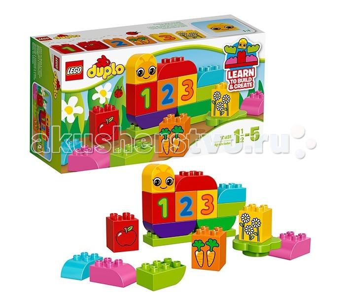 Конструктор Lego Duplo 10831 Лего Дупло Моя веселая гусеница