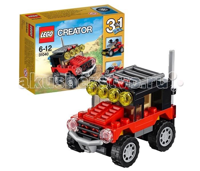 Конструктор Lego Creator 31040 Лего Криэйтор Гонки в пустынеCreator 31040 Лего Криэйтор Гонки в пустынеКонструктор Lego Creator 31040 Лего Криэйтор Гонки в пустыне   Внедорожник из набора Лего 31040 создан специально для участия в гонках по песчаным дюнам. Его корпус выполнен из контрастных красно-чёрных деталей. Спереди виден массивный капот, оборудованный прямоугольной радиаторной решёткой, круглыми фарами, защитным обвесом и симметричными воздухозаборниками.   Центральную часть занимает кабина водителя, окружённая двумя тонированными лобовыми стёклами. На крыше закреплена система противотуманного освещения и дополнительные рейлинги, повышающие прочность кузова. Особое внимание в конструкции внедорожника уделено ходовой части, состоящей из надёжной подвески и колёс с рифлёными шинами. Они позволяют не буксовать в песке и максимально маневренно проходить повороты. На случай аварии в задней части машины предусмотрено крепление для огнетушителя и длинная антенна для связи с механиками.  Размер внедорожника в собранном виде составляет 5х7х3 см. При желании его можно переделать в багги для гонок по пустыне или внедорожник 4х4.   Количество деталей: 65 шт.<br>