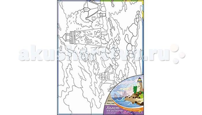 Раскраска Рыжий кот Холст с красками Маяк на море 30х40 смХолст с красками Маяк на море 30х40 смРаскраска Рыжий кот Холст с красками Маяк на море 30х40 см. Перед Вами замечательные наборы для создания уникального шедевра изобразительного искусства.   Создание картин на специально подготовленной рабочей поверхности – это уникальная техника, позволяющая делать Ваши шедевры более яркими и реалистичными. Просто нанесите мазки на уже готовый эскиз и оживите картину! Готовые изделия могут стать украшением интерьера или прекрасным подарком близким и друзьям.  В наборе: 1 холст с эскизом, 16 акриловых красок по 3,5 мл, 1 кисточка.<br>