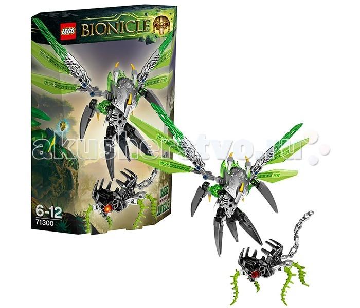 Конструктор Lego Bionicle 71300 Лего Бионикл Уксар, Тотемное животное ДжунглейBionicle 71300 Лего Бионикл Уксар, Тотемное животное ДжунглейКонструктор Lego Bionicle 71300 Лего Бионикл Уксар, Тотемное животное Джунглей  Конструктор Lego Bionicle собирается из 89 деталей.  Уксар - тотемное животное Джунглей. Он черпает силы из корней деревьев, растущих на Окото, и излучает жизненную силу и энергию. Кроме того, Уксар обладает способностью к регенерации. При объединении с Тоа, он наделяет их скоростью и ловкостью. Тотемное животное Уксар легко объединяется не только с Тоа Джунглей, но и с другими героями Бионикл 2016.  Уксар чем-то напоминает стрекозу - у него подвижные, полупрозрачные зеленые крылья и острые лапы. Также, в набор входит Капкан Тьмы, расставленный злым Охотником Умараком специально, чтобы поймать всех тотемных животных. С помощью своих сверхзвуковых крыльев, Уксар может с легкостью вывернуться из смертоносной ловушки!  В комплекте - фигурка тотемного животного и Капкан Тьмы У тотемного животного подвижные крылья и лапы; капкан может открываться и закрываться Тотемное животное можно объединить с любым биониклом Тоа   Количество деталей: 89 шт.<br>