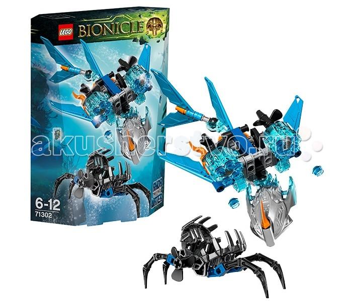 Конструктор Lego Bionicle 71302 Лего Бионикл Акида, Тотемное животное ВодыBionicle 71302 Лего Бионикл Акида, Тотемное животное ВодыКонструктор Lego Bionicle 71302 Лего Бионикл Акида, Тотемное животное Воды  Конструктор Lego Bionicle собирается из 120 деталей.  Акида - тотемное животное Воды. Оно считается воплощением мудрости и способно видеть прошлое, настоящее и будущее. При объединении с Тоа, Акида наделяет их силой духа и ясностью разума. Тотемное животное Акида легко объединяется не только с Тоа Воды, но и с другими героями Бионикл 2016.  Охотник Умарак поставил Капкан Тьмы на самом дне океана, чтобы захватить тотемное животное Воды. Но это не так-то просто - Акида быстро плавает, благодаря плавникам и подвижному хвосту, а его оружие - два мощных скорострельных шутера. Внешне Акида напоминает рыбу.  В комплекте - фигурка тотемного животного и Капкан Тьмы У тотемного животного 2 скорострельных шутера, подвижные конечности; капкан может открываться и закрываться Тотемное животное можно объединить с любым биониклом Тоа   Количество деталей: 120 шт.<br>
