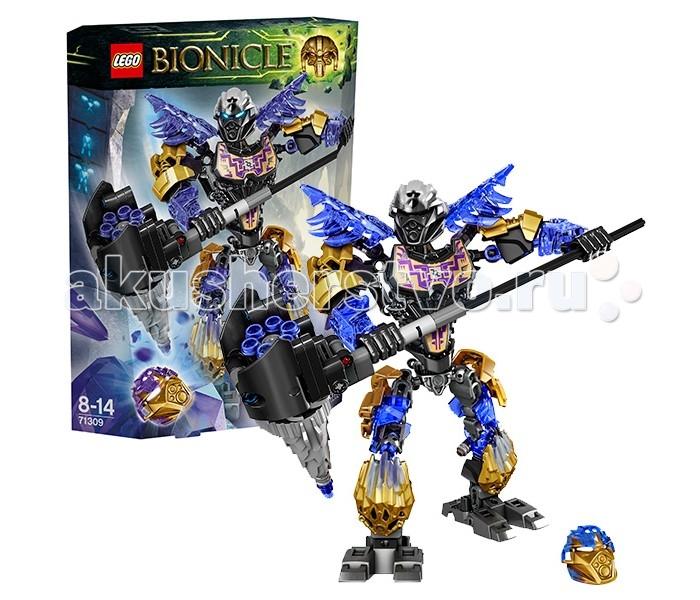 Конструктор Lego Bionicle 71309 Лего Бионикл Онуа Объединитель ЗемлиBionicle 71309 Лего Бионикл Онуа Объединитель ЗемлиКонструктор Lego Bionicle 71309 Лего Бионикл Онуа - Объединитель Земли  Бионикл Онуа - Объединитель Земли. Он самый мудрый и спокойный из всех Тоа. При этом, Онуа отличается невероятной силой и выносливостью. Его немногословность - верный признак, что к словам Онуа лучше прислушаться, когда он к кому-то обращается.  Как и у всех Лего Бионикл 2016, у Онуа новая био-броня Стихии. В ней сочетаются черный, фиолетовый и позолоченый цвета, а на торс нанесены принты с отличительными знаками стихии Земли. Многие элементы брони полупрозрачные, как наконечник молота. На Онуа - двухцветная маска Стихии, в комплект входит Золотая маска. Оружие Онуа - огромный молот, одна часть которого представляет собой сверло, а другая - многозарядный шутер. У бионикла поворачивается торс - если покрутить колесико сзади, он будет наносить резкие, мощные удары.  В комплекте: Двухцветная Маска Стихии Двухцветная золотая Маска Стихии Оружие Стихии - молот со сверлом и многозарядным шутером Биоброня Стихии — нагрудник с принтами и древними рунами Функция объединения на спине Функция вращения торса (колесико сзади) Комбинируется с Тераком и другими тотемными животными   Количество деталей: 143 шт.<br>