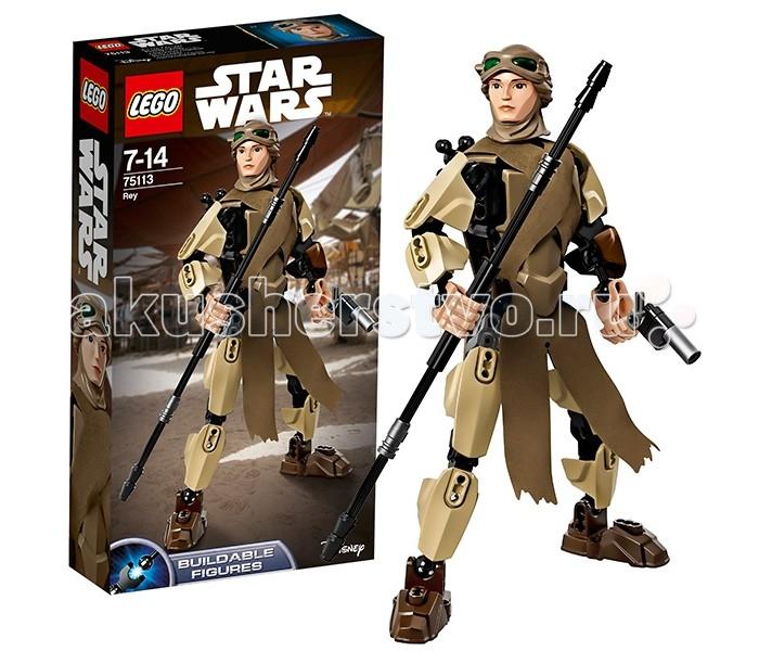Конструктор Lego Star Wars 75113 Лего Звездные Войны Рей