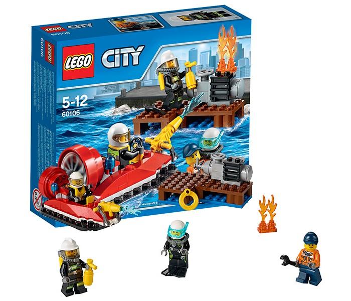 ����������� Lego City 60106 ���� ����� ����� ��� ���������� �������� ������