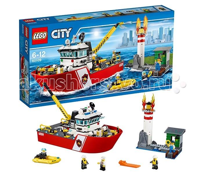 Конструктор Lego City 60109 Лего Город Пожарный катерCity 60109 Лего Город Пожарный катерКонструктор Lego City 60109 Лего Город Пожарный катер   Катер из набора Лего 60109 прекрасно подойдёт для тушения пожаров в тех местах, куда невозможно добраться по суше. Корпус катера выполнен из ярко-красных деталей с добавлением наклеек и логотипов. Серая палуба имеет вытянутую форму. В носовой части сосредоточена система освещения и часть противопожарного оборудования, состоящая из двух баллонов с водой, подвижного брандспойта и стойки с переносными огнетушителями. За ними возвышается капитанский мостик с сиреной, сигнальными огнями, спутниковой антенной и навигационным оборудованием. При желании стены и крышу мостика можно снять, чтобы получить доступ к интерьеру катера. Здесь есть приборная панель и настоящий штурвал. Также на судне предусмотрено место для отдыха команды. Это камбуз, расположенный в просторном трюме. В нём устроен кухонный уголок со столешницей, плитой и посудой.  Центральная часть катера также оборудована двумя поворотными брандспойтами, в помощь которым поставлена огромная водонапорная вышка. Она способная менять угол своего наклона и подстраиваться под высоту пламени. Это очень удобно, когда речь идёт о тушении пожара на высоких объектах, например, на маяках. Если во время борьбы с огнём в море будут замечены пострадавшие, то нужно будет использовать спасательную лодку, закреплённую на корме. Ей управляет опытный водолаз в специальном костюме, готовый всегда прийти на выручку.  Размер катера в собранном виде составляет 30х32х16 см, размер маяка с пирсом – 17х15х9 см.  Также в наборе Вы найдёте детали для создания дома с маяком и 5 минифигурок с аксессуарами: 2 пожарных, капитан, водолаз и смотритель маяка.   Количество деталей: 412 шт.<br>