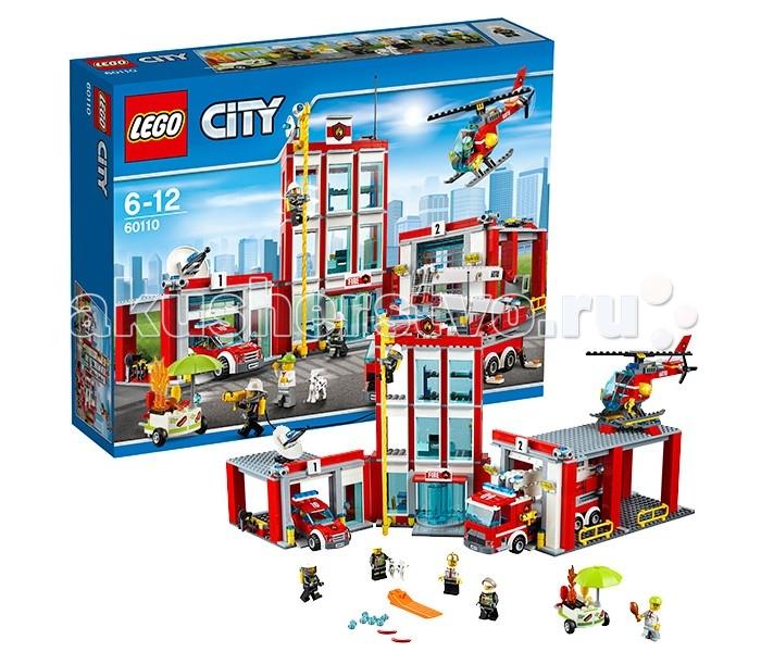 Конструктор Lego City 60110 Лего Город Пожарная частьCity 60110 Лего Город Пожарная частьКонструктор Lego City 60110 Лего Город Пожарная часть   Пожарная станция из набора Лего 60110 – это настоящий комплекс, предназначенный для работы отважных борцов с огнём. Условно территория станции разделена на 3 здания. Центральное место занимает главный трёхуровневый корпус. Его высокий фасад, выполненный из красно-белых деталей, заметен издалека. На первом этаже располагается просторный зал, попасть в который можно через вращающиеся двери с козырьком и вывеской. Здесь организовано место дежурного, следящего за порядком в здании. Поднявшись на второй этаж, можно очутиться в рабочем кабинете главного пожарного. В его распоряжении самое современное оборудование, включающее в себя интерактивную карту города, локационную систему, телефон и компьютер с большим плоским экраном.   Верхний уровень здания служит комнатой отдыха для пожарных. В промежутках между вызовами они могут снять часть своего обмундирования и прилечь на уютные кровати. Но, долго спать им не придётся! Как только прозвенит сигнальная сирена, они снова примутся за работу. Чтобы быстро спуститься на первый этаж и построиться перед выездом, им необходимо воспользоваться пожарным шестом, соединяющим крышу и основание здания.  Слева от главного корпуса построен гараж для легковых автомобилей, оборудованный плоской крышей, открывающейся дверью, подъёмными воротами, сиреной и большой спутниковой антенной. Рядом с гаражом предусмотрено крепление для спасательного оборудования, включающее в себя фонарь, циркулярную пилу, топор и рацию.  С противоположной стороны от центрального здания виден огромный ангар с массивными боковыми опорами, поднимающимися воротами, переносным заграждением и системой освещения. Этот гараж-великан способен вместить в себя большую пожарную машину со складной лестницей. Кроме того, прямоугольная крыша ангара идеально подходит для взлёта и посадки пожарного вертолёта, отвечающего за патрулирование г