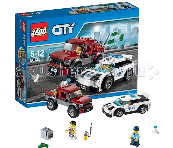 Конструктор Lego City 60128 Лего Город Полицейская погоняCity 60128 Лего Город Полицейская погоняКонструктор Lego City 60128 Лего Город Полицейская погоня   На пульт дежурного полицейского поступило сообщение о том, что в городе произошла большая кража. Преступник похитил бронированный сейф с деньгами и теперь пытается скрыться с добычей на своём бордовом пикапе. Чтобы остановить воришку и вернуть сейф хозяину, из полицейского участка выехал один из самых опытных защитников порядка. Его скоростной автомобиль идеально подходит для погони. Обтекаемый корпус, спортивные обвесы, задний спойлер и надёжная резина помогают маневрировать даже на высокой скорости. Сигнальные огни, заметные издалека, предупреждают других участников движения о возможной опасности. Симметричные воздухозаборники и спаренные выхлопные трубы свидетельствуют о наличии мощного мотора, который никогда не подведёт. Преследование на таком суперавтомобиле обречено на успех, а значит, коварный похититель не сможет покинуть город и избежать заслуженного наказания.  Размер полицейской машины в собранном виде составляет 5х11х5 см, размер пикапа – 6х12х6 см.  В наборе Лего 60128 Вы найдёте2 минифигурки: полицейский и воришка, а также множество аксессуаров для реалистичной игры: открывающийся сейф, денежные банкноты, паяльная лампа, лом, фонарик и 2 полицейских конуса для ограждения территории.  Количество деталей: 184 шт.<br>