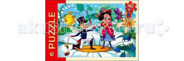 Рыжий кот Пазлы Любимая сказка детства (60 элементов)Пазлы Любимая сказка детства (60 элементов)Рыжий кот Пазлы Любимая сказка детства (60 элементов). Популярная занимательная игра, которая развивает мелкую моторику рук, память, внимание посредством собирания яркой и красочной картинки, состоящей из мелких деталей. Огромное разнообразие изображений никого не оставит равнодушным!<br>