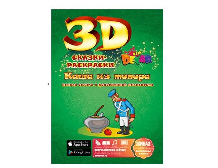 ��������� Devar Kids ���� �� ������ 3D