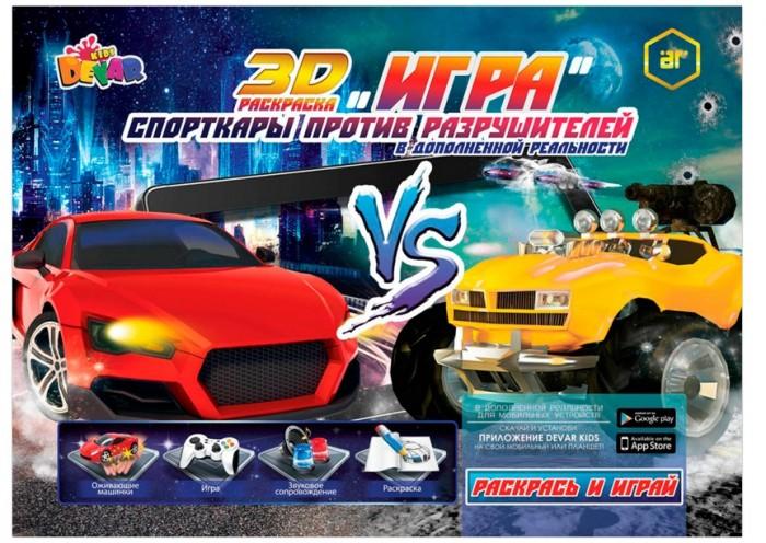 ��������� Devar Kids ��������� ������ ������������ 3D