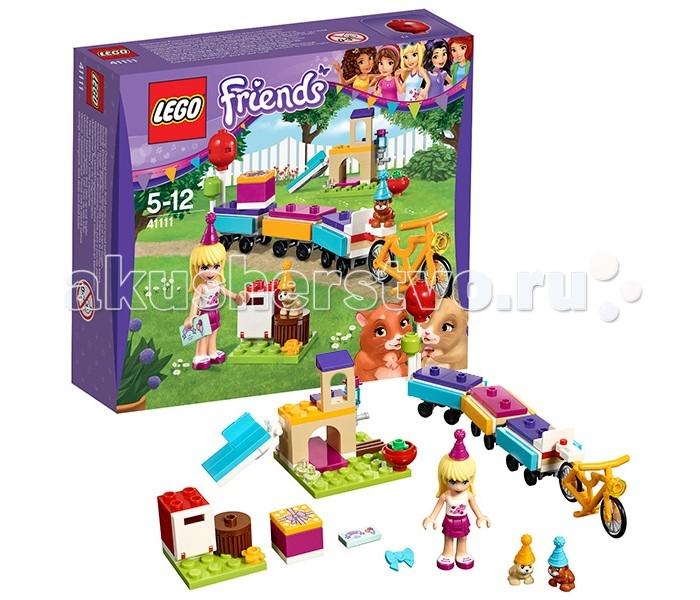 Конструктор Lego Friends 41111 Лего Подружки День рождения: велосипед