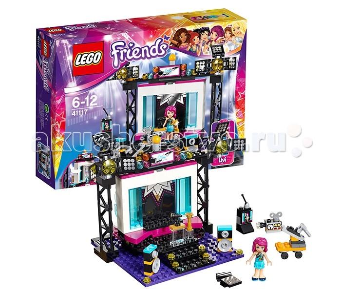 Конструктор Lego Friends 41117 Лего Подружки Поп-звезда: телестудия
