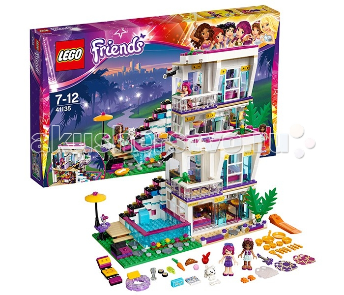 Конструктор Lego Friends 41135 Лего Подружки Поп-звезда: дом Ливи