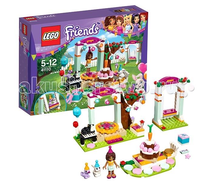 Конструктор Lego Friends 41110 Лего Подружки День рожденияFriends 41110 Лего Подружки День рожденияКонструктор Lego Friends 41110 Лего Подружки День рождения   Андреа решила организовать грандиозную вечеринку по случаю Дня Рождения её любимого питомца – белого крольчонка Дейзи. Для этого на заднем дворе своего дома девочка построила настоящую праздничную площадку, готовую вместить в себя не только гостей-питомцев, но и их хозяев. Центральное место заняла круглая вращающаяся сцена, украшенная гирляндой из разноцветных лампочек. Рядом с ней появилось пианино с микрофоном и букет из воздушных шаров. Напротив, под цветущей кроной дерева Андреа поставила маленький столик с прохладительными напитками и фруктовыми коктейлями.   Для развлечения гостей заботливая подружка соорудила качели, напоминающие уютную летнюю беседку с арочным проёмом. Главным атрибутом праздника стал прямоугольный стол, окружённый шестью разноцветными пуфами. На них смогут расположиться все приглашённые питомцы, а именинница Дейзи займёт место на высоком стуле, поставленном во главе стола. После того, как будут сказаны все поздравления и вручены все подарки, Андреа принесёт огромный торт, украшенный морковкой, и предложит гостям приступить к угощению.  Размер сцены в собранном виде составляет 9х13х6 см, размер качелей – 10х6х4 см.  В наборе Лего 41110 Вы найдёте куколку Андреа и 2 фигурки питомцев, а также множество аксессуаров для весёлой игры: микрофон, пианино, воздушные шары, 3 праздничных колпачка, коробка с подарком, приглашение, украшение для волос, 2 стакана для коктейлей, морковь, безе, лампочки и цветы.  Количество деталей: 191 шт.<br>