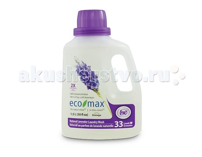 Eco-Max Концентрированное средство для стирки Лаванда 1.5 лКонцентрированное средство для стирки Лаванда 1.5 лEco-Max Концентрированное жидкое средство для стирки - Лаванда 2X Conc. Natural Lavender Laundry Wash  Жидкое средство для стирки Eco Max Лаванда - полностью натуральное, на растительной основе средство для стирки с успокаивающим ароматом лаванды. Благодаря низкому пенообразованию и отсутствию осадка безопасно для использования в стиральной машине.   Нетоксично, без осадка, безопасно для детской одежды. В этом средстве используются активные чистящие вещества ингредиентов, полученных из биоразлагаемых и возобновляемых растительных источников.   Одна бутылка этого концентрированного средства рассчитана на 30 стандартных загрузок.  Способ применения: Подходит для всех типов тканей для использования в высокоэффективных и стандартных машинах. Следуйте инструкции на этикетке изделия. Для нормальной загрузки заполнить колпачок средством до линии 2. Для больших загрузок использовать колпачок полностью. Для удаления пятен вылить средство непосредственно на ткань, осторожно потереть, замочить, а затем стирать в машине.  Хранить в недоступном для детей месте.  Состав: вода, растительные алкилполигликозиды (из кокосового масла и кукурузного сиропа), пищевая лимонная кислота, пищевой цитрат натрия, пищевой загуститель на основе целлюлозы и пищевой сорбат калия в качестве консерванта, натуральное эфирное масло лаванды.<br>