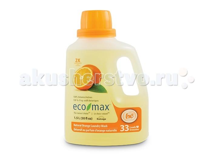 Eco-Max Концентрированное средство для стирки Апельсин 1.5 лКонцентрированное средство для стирки Апельсин 1.5 лEco-Max Концентрированное жидкое средство для стирки - Апельсин 2X Conc. Natural Orange Laundry Wash  Жидкое средство для стирки Eco Max Апельсин - полностью натуральное, на растительной основе средство для стирки с освежающим апельсиновым ароматом. Благодаря низкому пенообразованию и отсутствию осадка безопасно для использования в стиральной машине.   Нетоксично, без осадка, безопасно для детской одежды. В этом средстве используются активные чистящие вещества ингредиентов, полученных из биоразлагаемых и возобновляемых растительных источников.   Одна бутылка этого концентрированного средства рассчитана на 30 стандартных загрузок.  Способ применения: Подходит для всех типов тканей для использования в высокоэффективных и стандартных машинах. Следуйте инструкции на этикетке изделия. Для нормальной загрузки заполнить колпачок средством до линии 2. Для больших загрузок использовать колпачок полностью. Для удаления пятен вылить средство непосредственно на ткань, осторожно потереть, замочить, а затем стирать в машине.  Хранить в недоступном для детей месте.  Состав: вода, растительные алкилполигликозиды (из кокосового масла и кукурузного сиропа), пищевая лимонная кислота, пищевой цитрат натрия, пищевой загуститель на основе целлюлозы и пищевой сорбат калия в качестве консерванта, натуральное эфирное масло апельсина.<br>